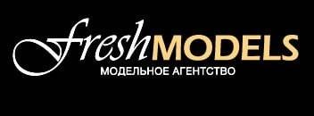 Модельное агентство fresh работа для девушек в гонконге