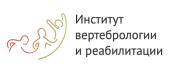 Институт вертебрологии и реабилитации ivr