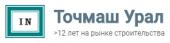logo-min (1)