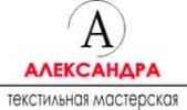 Мастерская Александра