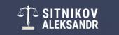 Адвокат и юрист по административным делам в Киеве - Ситников Александр