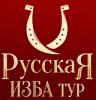 Русская изба тур