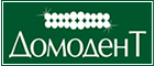 Стоматология ДомоденТ