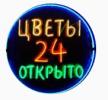 20693972505b4eef3d1958b