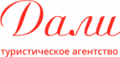 Компания Дали