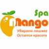 Спа-капсула Манго