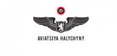 Aviatsiya Halychyny