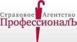 Агентство ПрофессионалЪ