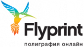 Типография FlyPrint