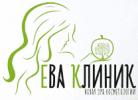 Ева Клиник