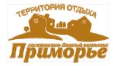 Primirie-logo-1-1-min