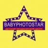 Babyphotostar