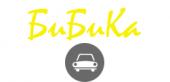 Такси Бибика