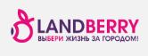 Компания Landberry