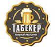 Ресторан Табекер