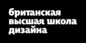 56c036e9bf6d3281049c4217_logonew