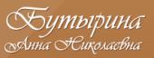 Адвокат Бутырина Анна