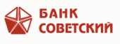 Банк Советский