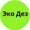 ЭкоДез