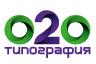 Типография О2О