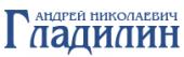Адвокат Гладилин Андрей