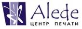 Центр печати Alede