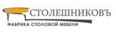 Фабрика Столешников