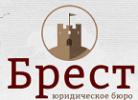 Юридическое бюро Брест