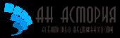 Агентство  Астория