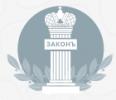 Адвокат Пологова Юлия