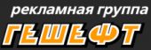 logo (1)-min (1)
