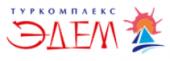 Туркомплекс Эдем