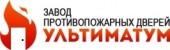 Завод противопожарных дверей Ультиматум