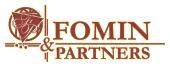 Фомин и партнеры