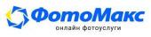 Компания ФотоМакс
