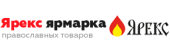 logo (3-я копия)