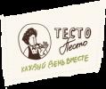Тесто Песто