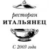 logo777-min