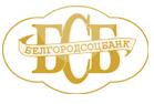 Белгородсоцбанк